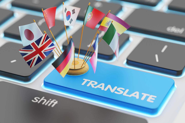 Translate 1500×1000